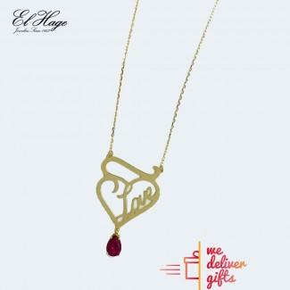 Infinite Love Gold Chain
