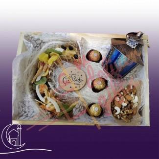Hilal Dried Fruit  Ramadan Wood Box