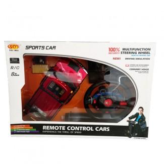 Hummer Remote Control
