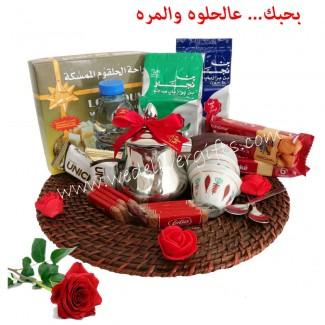 3al 7elweh wel Morra .. Coffee Tray gift