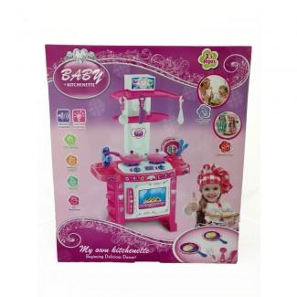 Baby Kitchenette Toy