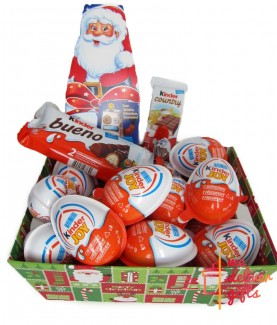 Big Kinder chocolate gift basket