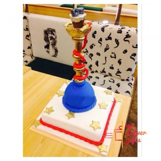 Special Shisha Cake