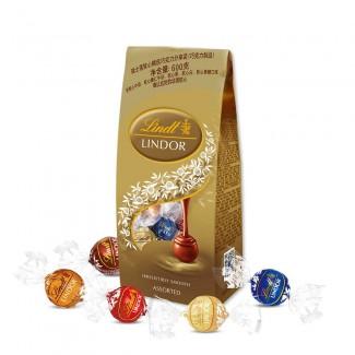Gold Lindt Lindor Box