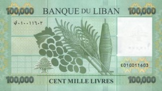 Amount in Cash 900000 LBP