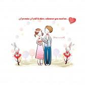 Valentine Postal Card 3